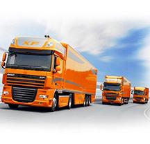 Доставка попутных грузов